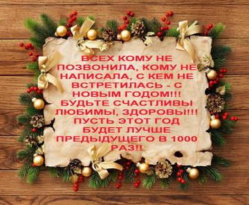 http://s3.uploads.ru/t/FfmZ9.jpg