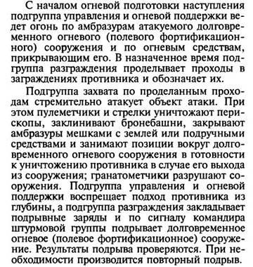 http://s3.uploads.ru/t/FkDTx.jpg