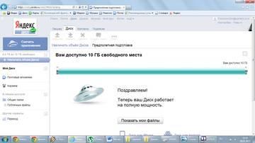 http://s3.uploads.ru/t/FnPZU.jpg