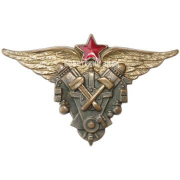 http://s3.uploads.ru/t/FnXo3.jpg