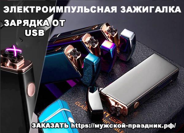 http://s3.uploads.ru/t/FslZf.jpg