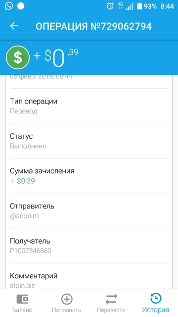 http://s3.uploads.ru/t/FzCM4.png