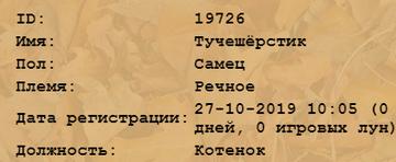 http://s3.uploads.ru/t/G0Sqz.png