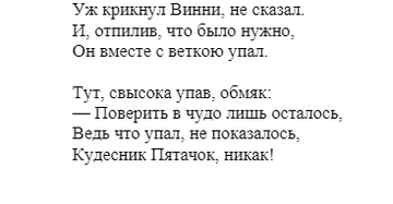 http://s3.uploads.ru/t/G4SbD.png