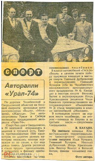http://s3.uploads.ru/t/GEquJ.jpg
