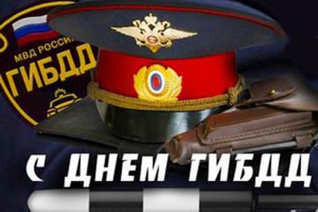http://s3.uploads.ru/t/GFgJ9.jpg