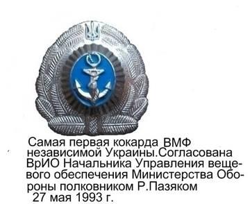 http://s3.uploads.ru/t/GFwxK.jpg