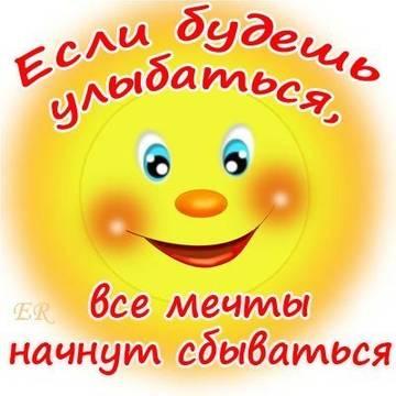 http://s3.uploads.ru/t/GH0zw.jpg