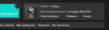 http://s3.uploads.ru/t/GIbmZ.jpg