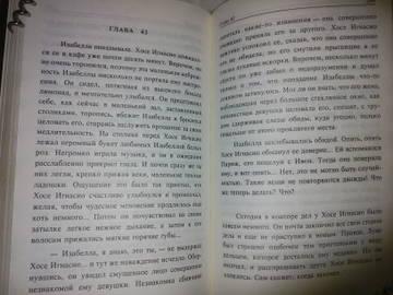 http://s3.uploads.ru/t/Gu6Z1.jpg