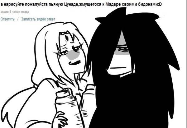 http://s3.uploads.ru/t/Gyfp4.jpg