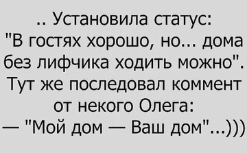 http://s3.uploads.ru/t/HBxUu.png