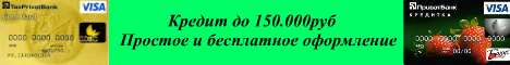 http://s3.uploads.ru/t/HGK6J.jpg
