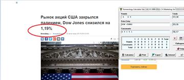http://s3.uploads.ru/t/HJKBk.png