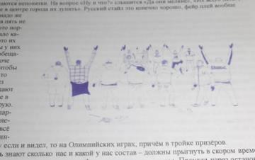 http://s3.uploads.ru/t/HL2ug.jpg