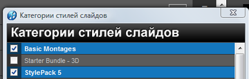 http://s3.uploads.ru/t/HOEkC.png