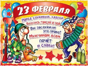 http://s3.uploads.ru/t/HSFw9.jpg