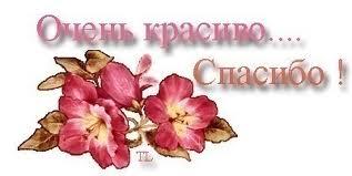 http://s3.uploads.ru/t/HTCy2.jpg