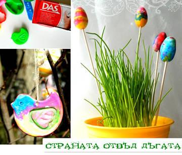 http://s3.uploads.ru/t/HX45P.jpg