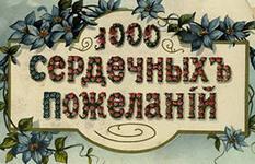 http://s3.uploads.ru/t/Hb5eX.jpg