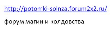http://s3.uploads.ru/t/HbpLn.png