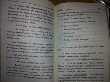 http://s3.uploads.ru/t/HebIC.jpg