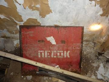 http://s3.uploads.ru/t/HkNK8.jpg
