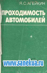 http://s3.uploads.ru/t/HqPuY.jpg