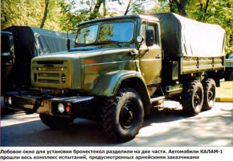 http://s3.uploads.ru/t/HrhEt.jpg