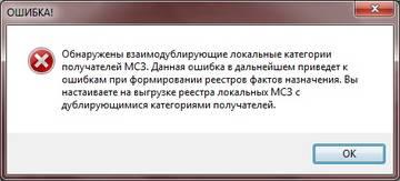http://s3.uploads.ru/t/IBEga.jpg