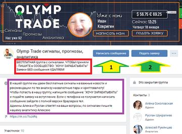 http://s3.uploads.ru/t/IKElZ.png
