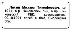 http://s3.uploads.ru/t/IKwiR.jpg