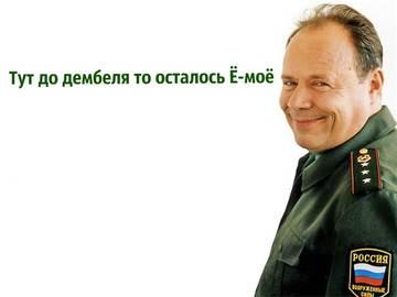 http://s3.uploads.ru/t/IRQNe.jpg