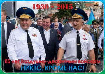 http://s3.uploads.ru/t/IRquj.jpg