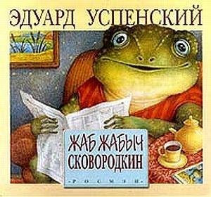 http://s3.uploads.ru/t/IT49Y.jpg