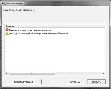 http://s3.uploads.ru/t/Ir38q.jpg