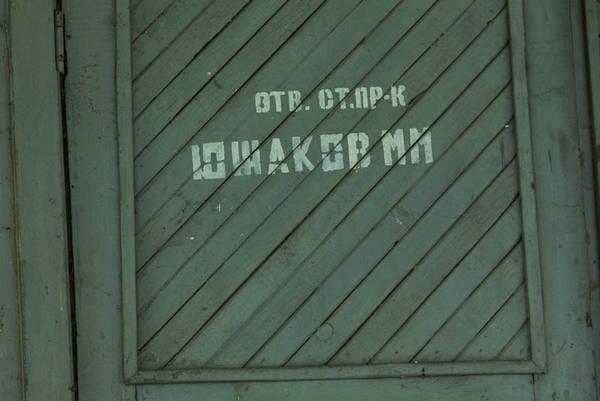 http://s3.uploads.ru/t/J2sgN.jpg