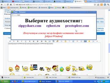 http://s3.uploads.ru/t/JAHQC.jpg