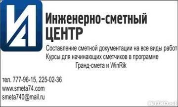 http://s3.uploads.ru/t/JBgfX.jpg