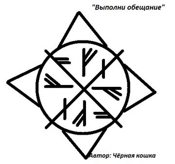 http://s3.uploads.ru/t/JK0FI.png
