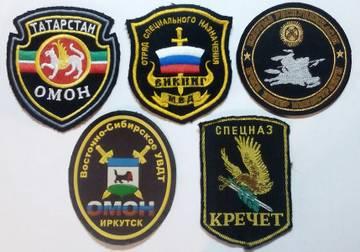 http://s3.uploads.ru/t/JTlCZ.jpg