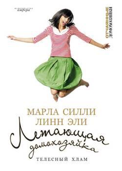 http://s3.uploads.ru/t/JVzB8.jpg