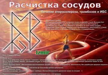 http://s3.uploads.ru/t/JeIac.jpg