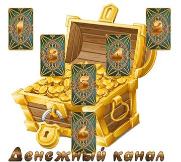 http://s3.uploads.ru/t/JgFW7.jpg