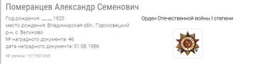 http://s3.uploads.ru/t/Juj1P.jpg
