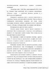 http://s3.uploads.ru/t/K7naN.jpg