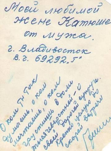 http://s3.uploads.ru/t/KAtUL.jpg