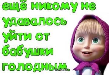 http://s3.uploads.ru/t/KSvPO.jpg