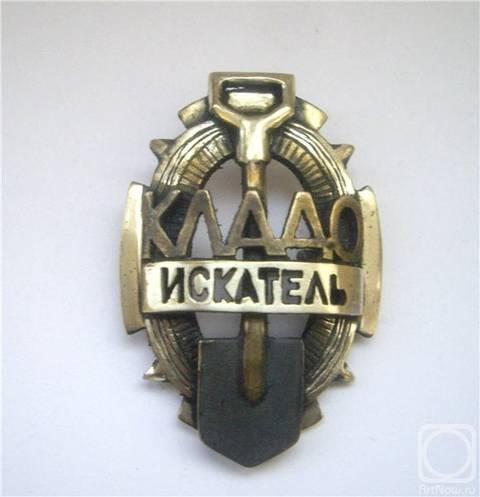 http://s3.uploads.ru/t/KZtiR.jpg