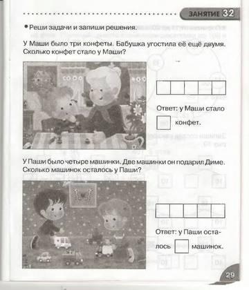 http://s3.uploads.ru/t/KfVBQ.jpg
